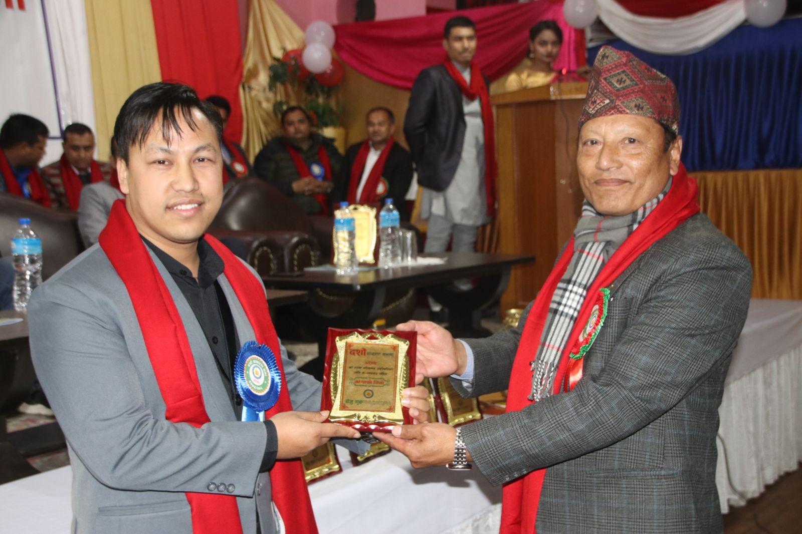 Bishnu Maharjan mBank Chairperson