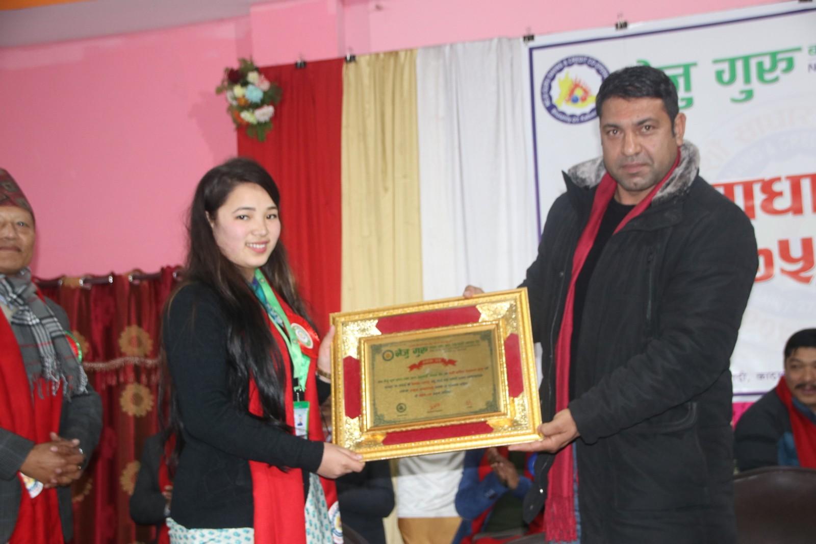 Best Marketing Staff Award