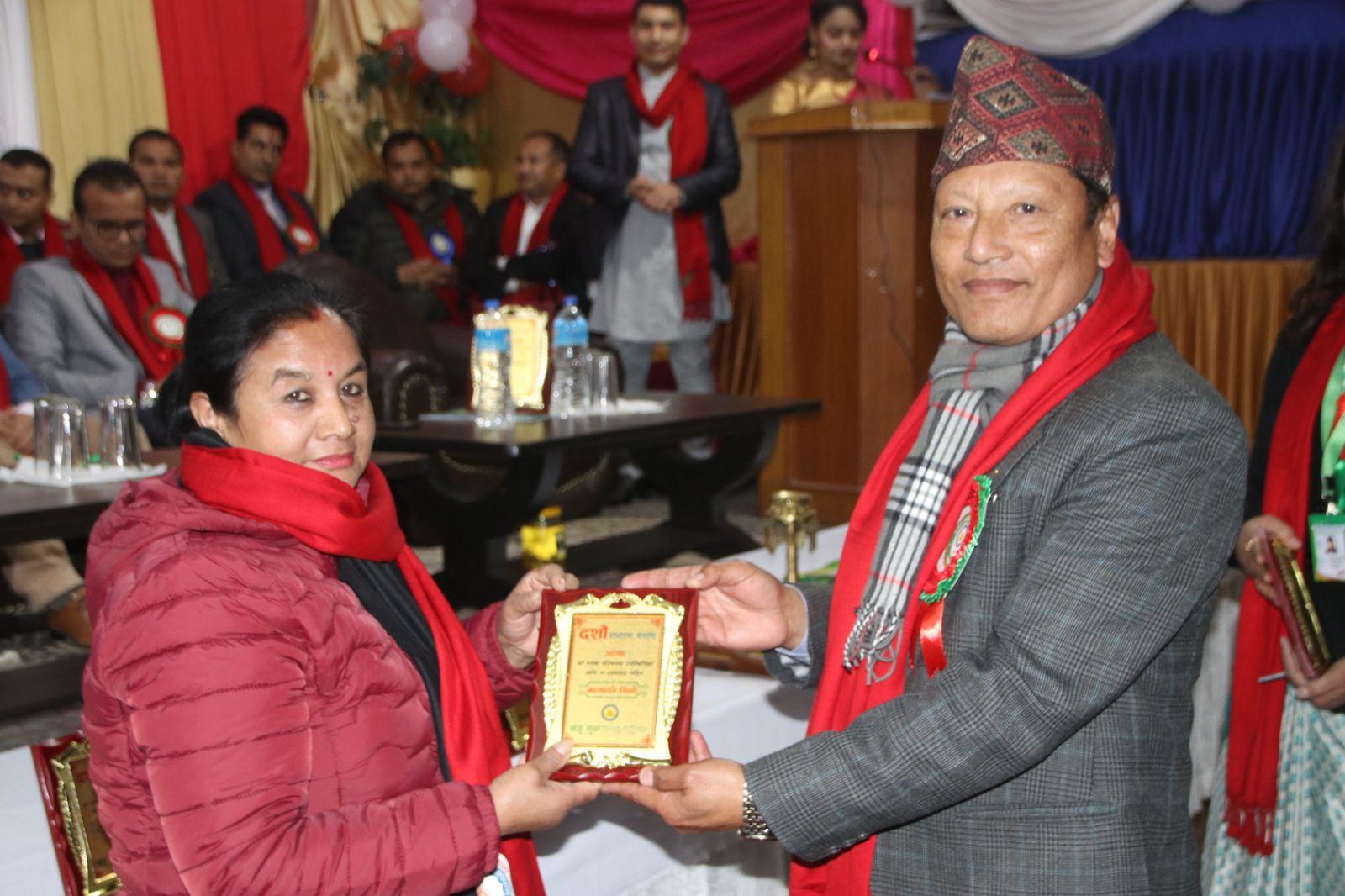 Purna Laxmi - Swarnabhumi Manager