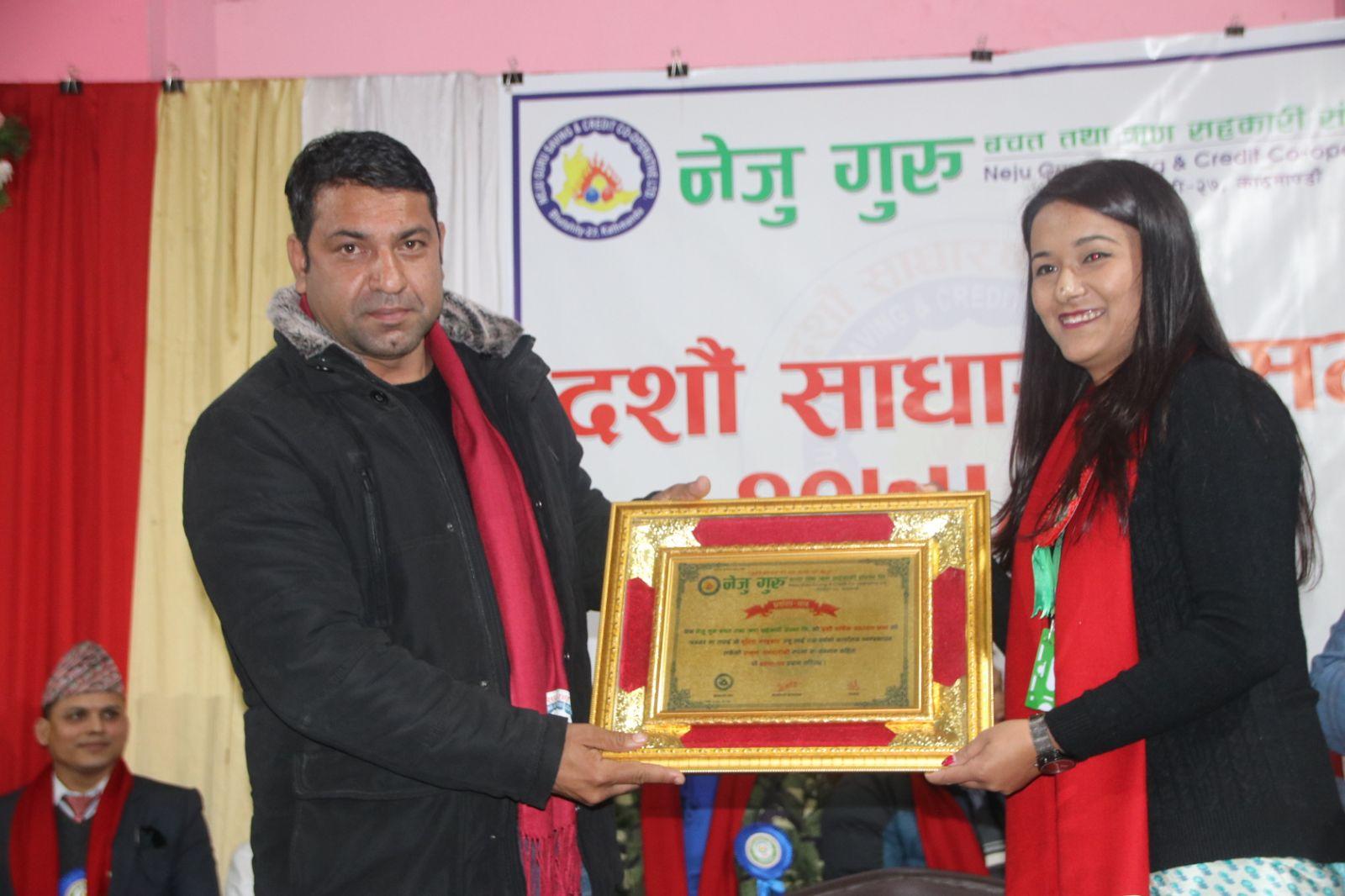 Best Internal Staff Award